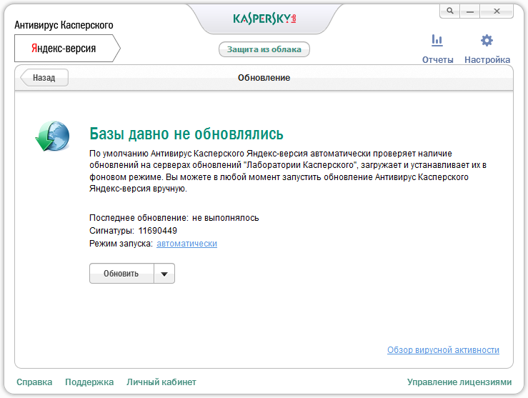 программа для вк для подписчиков в инстаграме