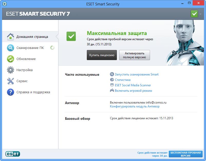 Скриншот антивируса ESET Smart Security