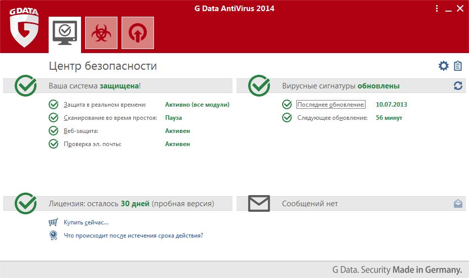 Скриншот антивируса G Data AntiVirus 2015 rus