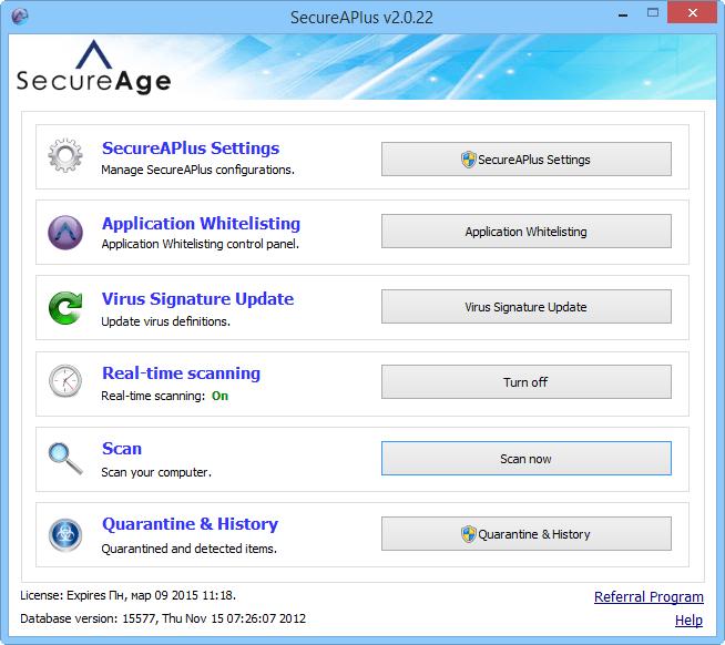 Скриншот антивируса SecureAPlus Freemium