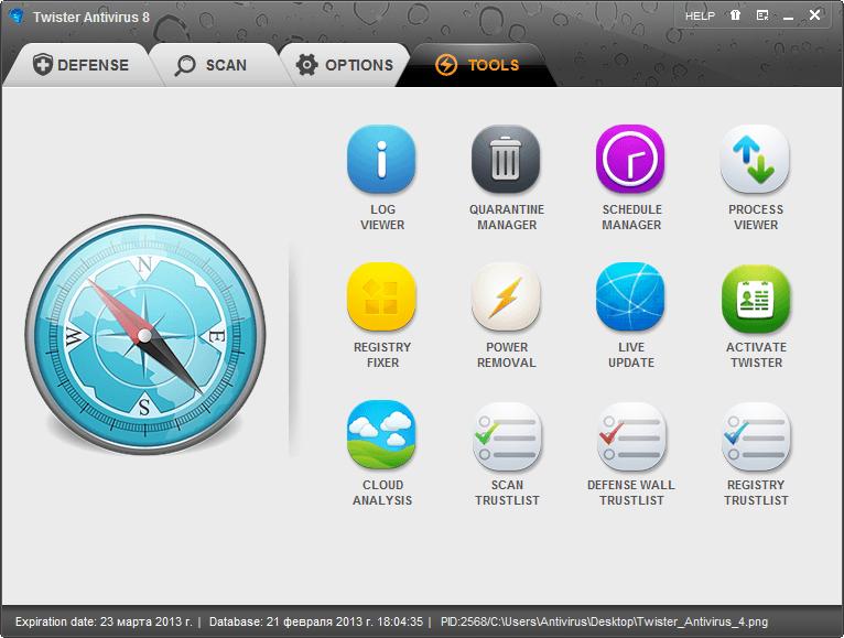 Скриншот антивируса Twister Antivirus 8