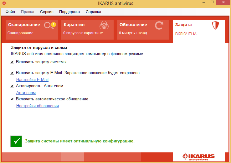 http://notantivirus.ru/uploads/posts/2014-06/1402246173_ikarus_av_4.png