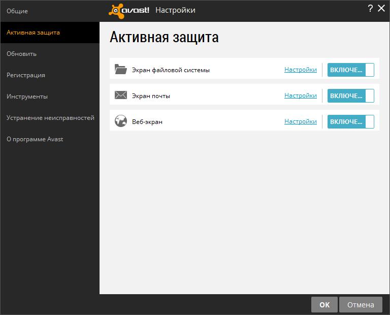 В архиве будет еще список ключей, генератор ключей для Avast 4 и crack для