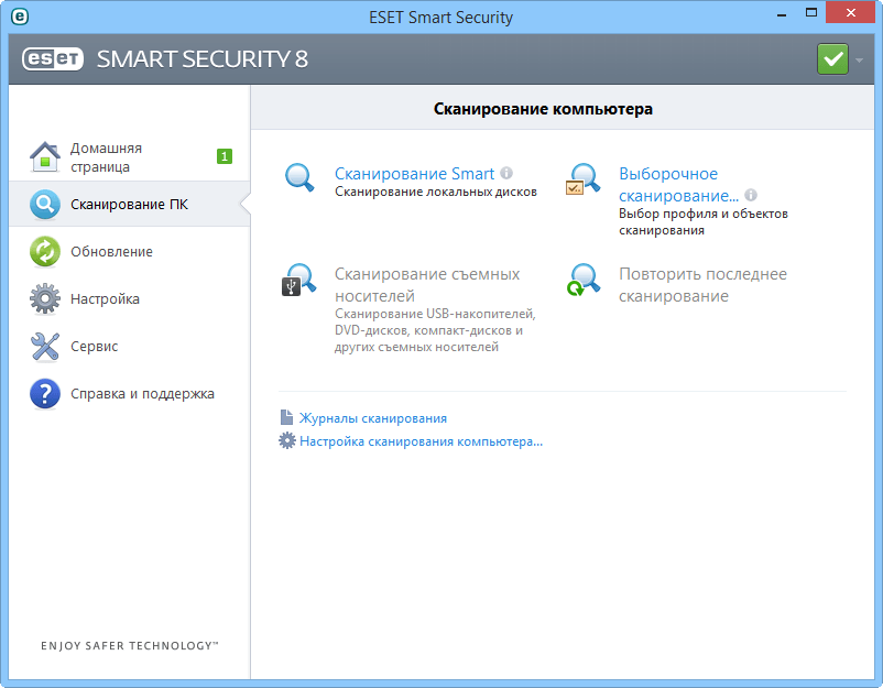 Скриншот антивируса ESET NOD32 Smart Security 8