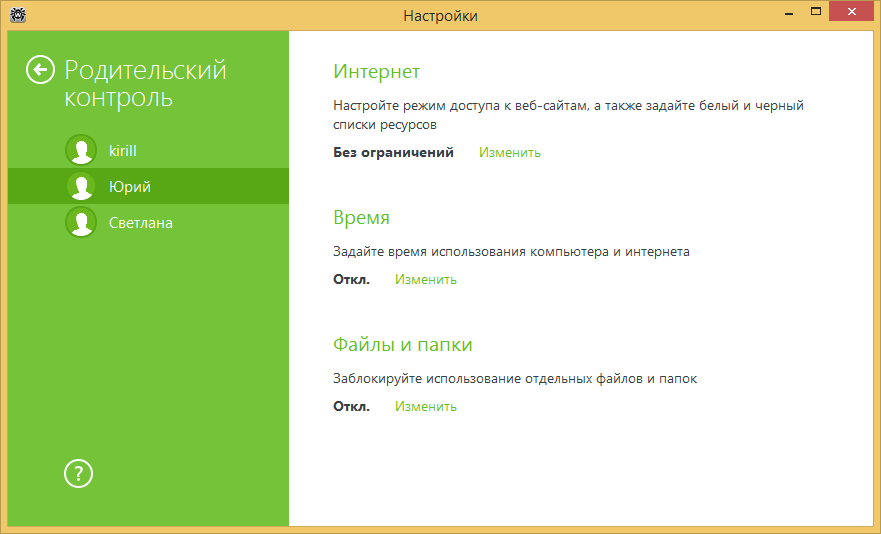 Скриншот антивируса Dr.Web Security Space 10