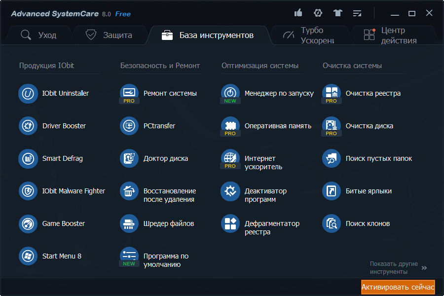Программы для компьютера скриншот скачать бесплатно