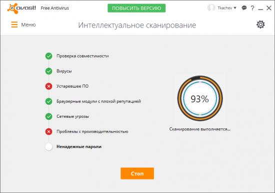 Как антивирус касперского с ключом на русском