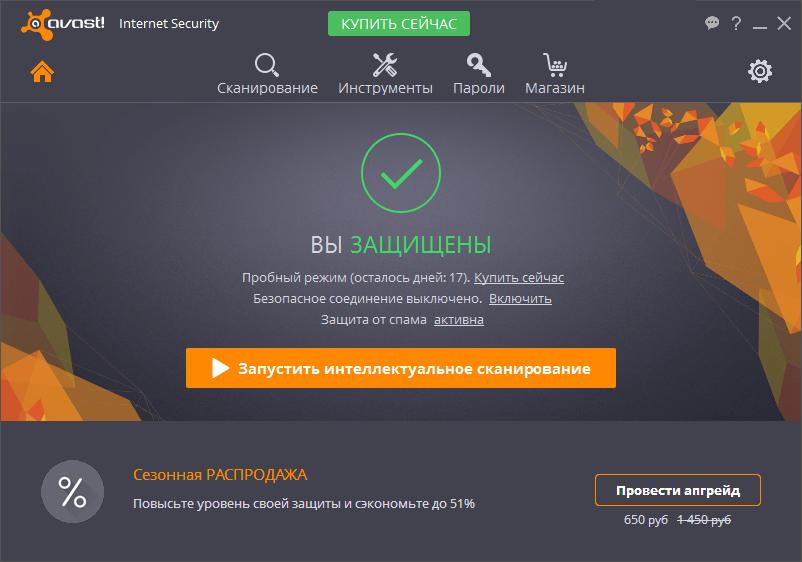 Скриншот антивируса Avast Internet Security