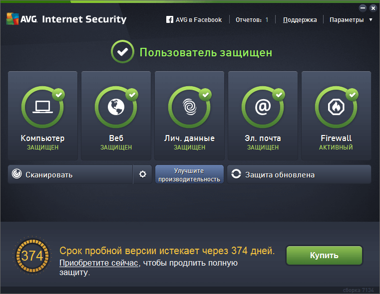 Скриншот антивируса AVG Internet Security