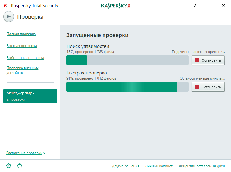 Скриншот антивируса Kaspersky Total Security 2017