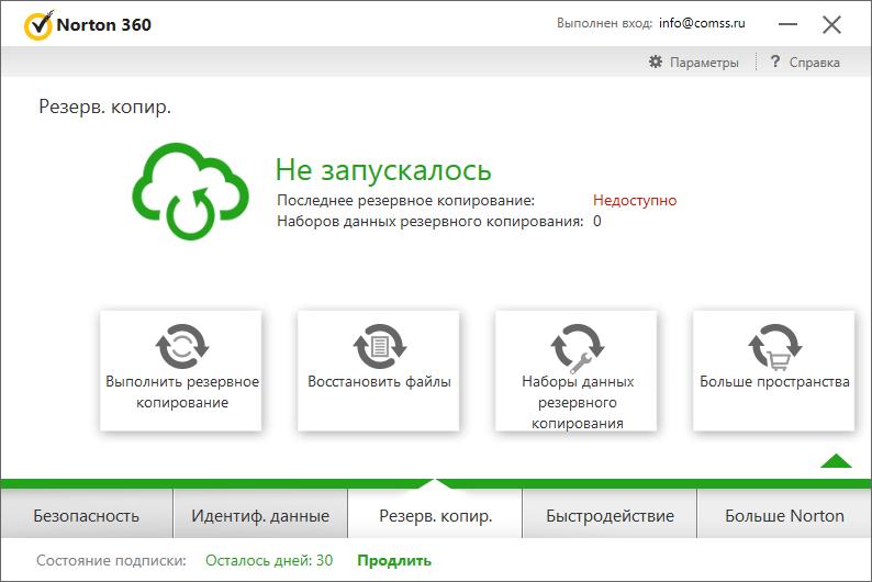 http://notantivirus.ru/uploads/posts/2017-01/1484463114_norton-360-notantivirus-3.png