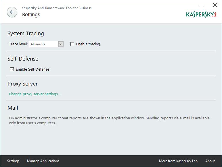 Скриншот антивируса Kaspersky Anti-Ransomware Tool