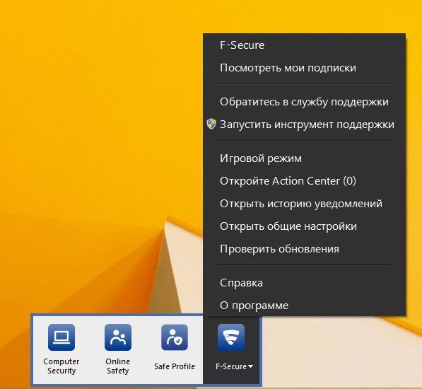 удобная панель f-secure