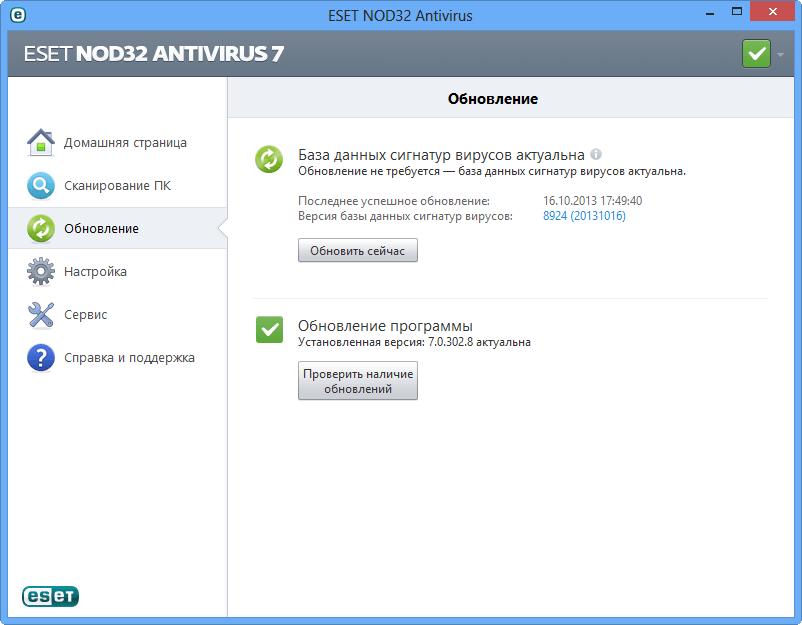 Скриншот антивируса ESET NOD32 7