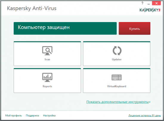 Антивирус касперского 2015