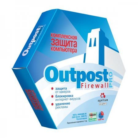 Outpost Antivirus Pro 9.1