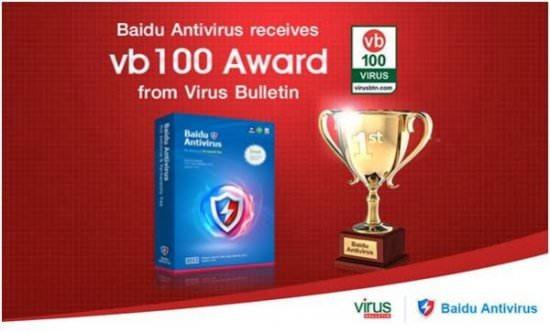 лучший бесплатный антивирус 2015 скачать