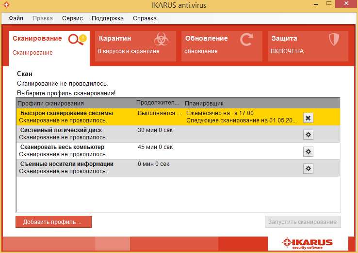 Скриншот антивируса IKARUS anti.virus
