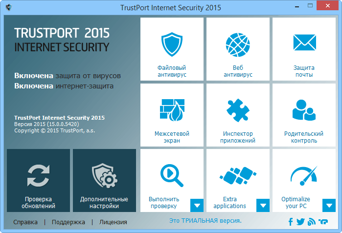 Скриншот антивируса TrustPort Internet Security 2015