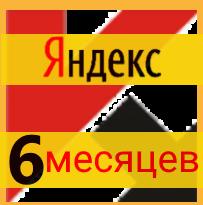Kaspersky Яндекс-версия