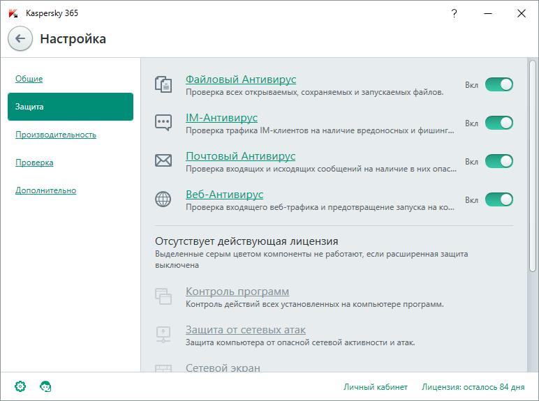 электронная сдача отчетности бесплатно ключи