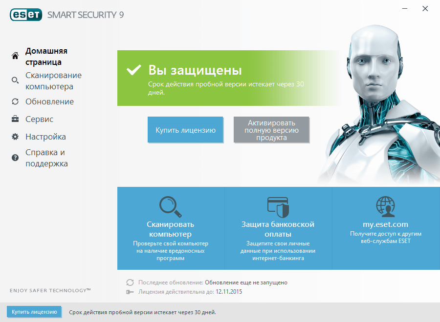 Скриншот антивируса NOD32 Smart Security 9