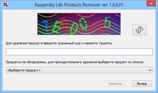 Скриншот антивируса KAV Removal Tool