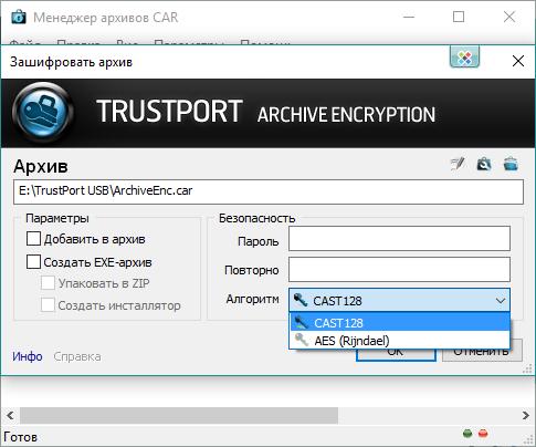 usb антивирус trustport бесплатно