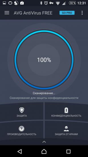 скачать антивирус для андроид бесплатно