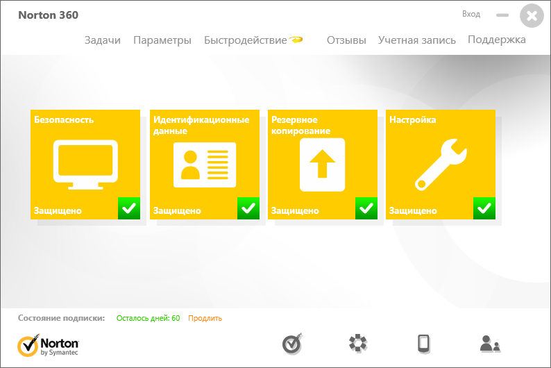 Скриншот антивируса Norton 360 (2014)